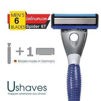 โปรโมชั่น Ushaves มีดโกนหนวดแบบ 6 ใบมีด+Trimmer (6 Blades ) รุ่น Spider 6T (Made in Germany)