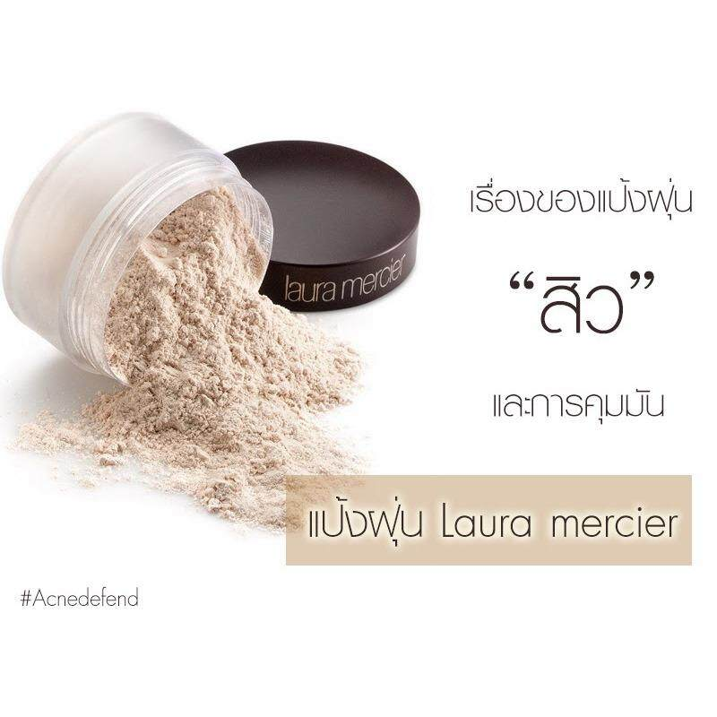 Laura Mercier Loose Setting Powder 29g.
