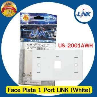 หน้ากากสำหรับเต้ารับสาย (Face Plate) link  รุ่น US-2001AWH-