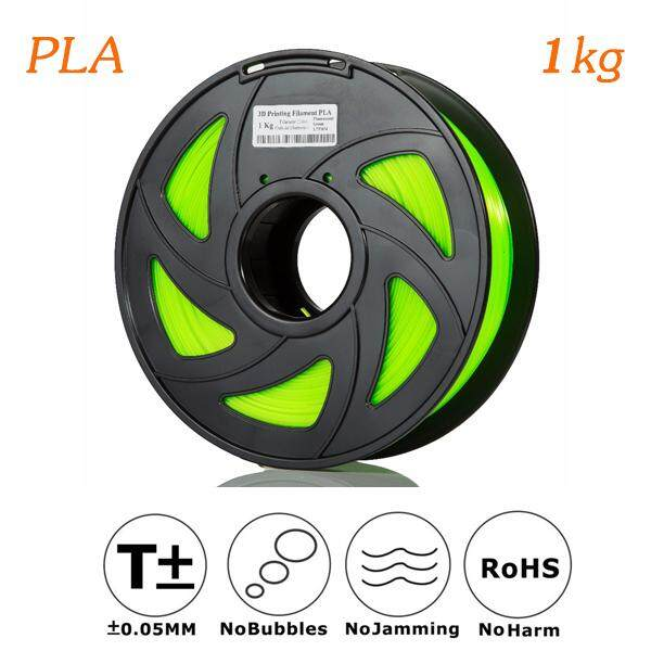 3D Printer Filament PLA 1.75 1kg Green Grade A NoJam  No Bubbles ROHS,SGS Certificate