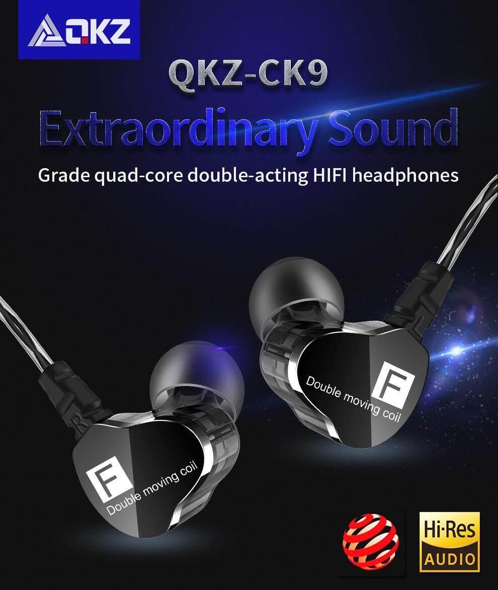 ใครเคยใช้ หูฟัง DT DT หูฟังบลูทูธ Wireless Bluetooth 4.1 Headphone Stereo รุ่น P19 ยอดขายเยอะมากๆ