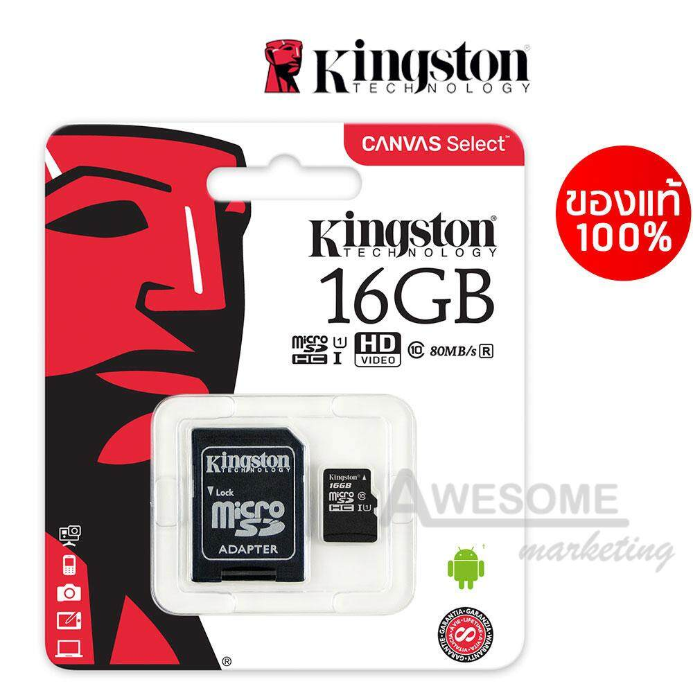 Kingston microSD Card Canvas Select Class 10 ความเร็ว 80/10MB/s (SDCS)