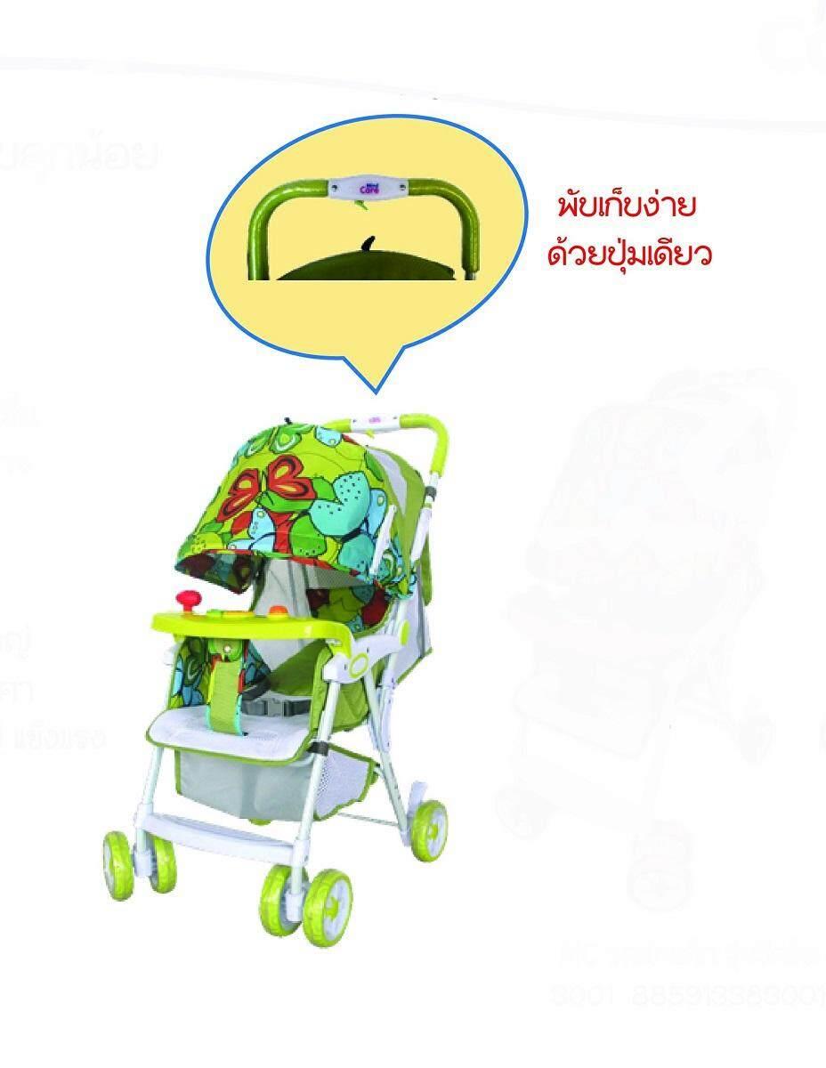 อยากถามคนที่ใช้ อุปกรณ์เสริมรถเข็นเด็ก Universal รถเข็นเด็กทารกพับได้ Sunshade Baby ฝาครอบรถเข็นสุทธิอุปกรณ์เสริมกันสาด กล้าลดราคาเพื่อคุณ