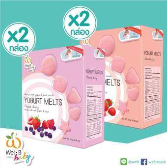 Wel-B baby FD Yogurt Mixed Berry & Strawberry 25g.(Pack 4 pcs.)-