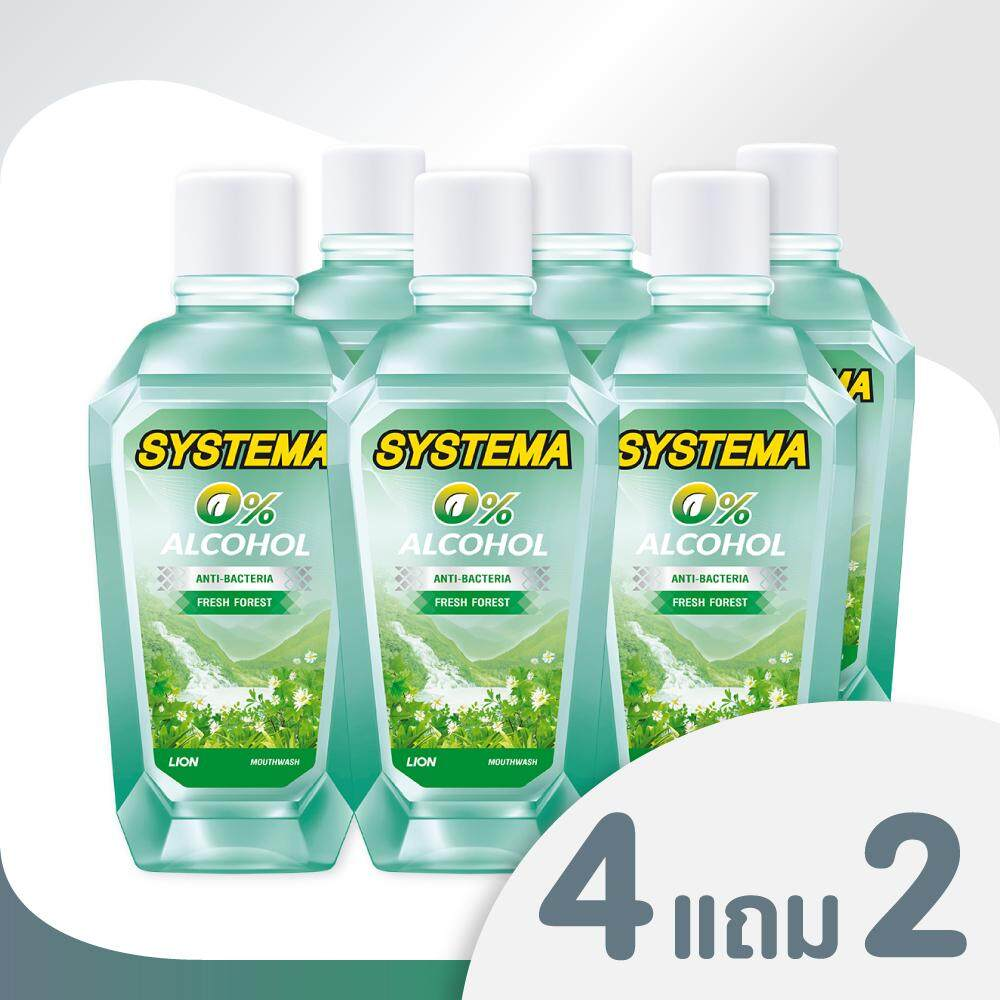 SYSTEMA น้ำยาบ้วนปาก ซิสเท็มมา สูตร กรีนฟอเรสต์ 250 มล ซื้อ (4 แถม 2)