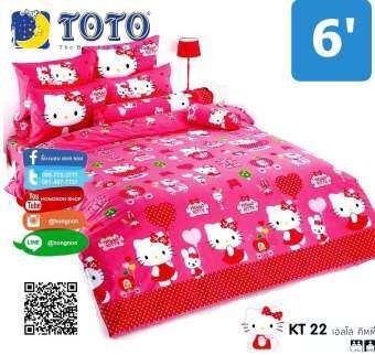 TOTO ผ้าปูที่นอนโตโต้ ลายการ์ตูน คิตตี้ รุ่น KT22-