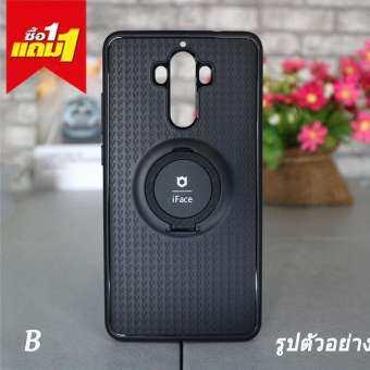 Sunnycase เคส เคสหัวเหว่ย p10  Iface เคสมือถือ กันกระแทก ตั้งได้ case Huawei p10 ซื้อ1แถม1-