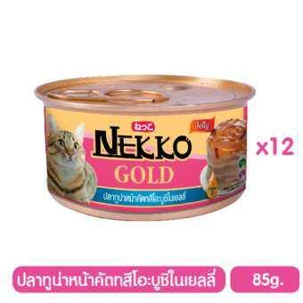 Nekko Gold อาหารแมวเน็กโกะ ปลาทูน่าหน้าคัตทสึโอะบูชิในเยลลี่ 85 g. x 12 กระป๋อง-