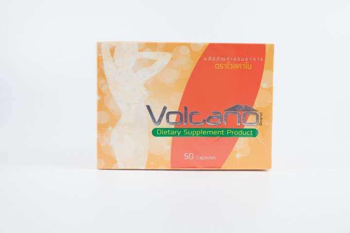 Volcano ยาสตรี ผลิตภัณฑ์เสริมอาหาร โวคาโน 50 Capsules