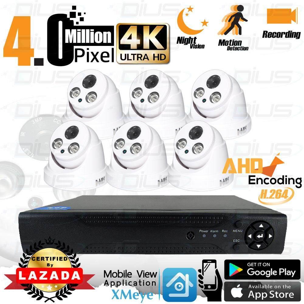 ดีที่สุด ชุดกล้องวงจรปิด (OEM) Ultra HD AHD CCTV Kit Set 4.0 MP. กล้อง 6 ตัว ทรงโดม(OEM) 4K Ultra HD / เลนส์ 4mm / Infra-red / Day & Night และ เครื่องบันทึก DVR 4K Ultra HD 8CH + ฟรีอะแดปเตอร์ ลดส่งท้ายปี