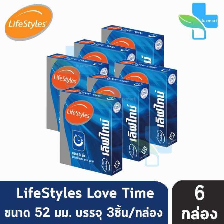 LifeStyles Love Time ถุงยางอนามัย ไลฟ์สไตล์ เลิฟไทม์ ผิวเรียบ มีสารชะลอหลั่ง (บรรจุ 3 ชิ้น/กล่อง) [6 กล่อง]