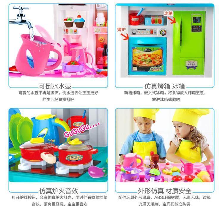 Image 5 for smartbabyandkidของเล่นชุดครัวน้ำไหลได้  มีไฟ มีเสียงพร้อมจอTouch Screen