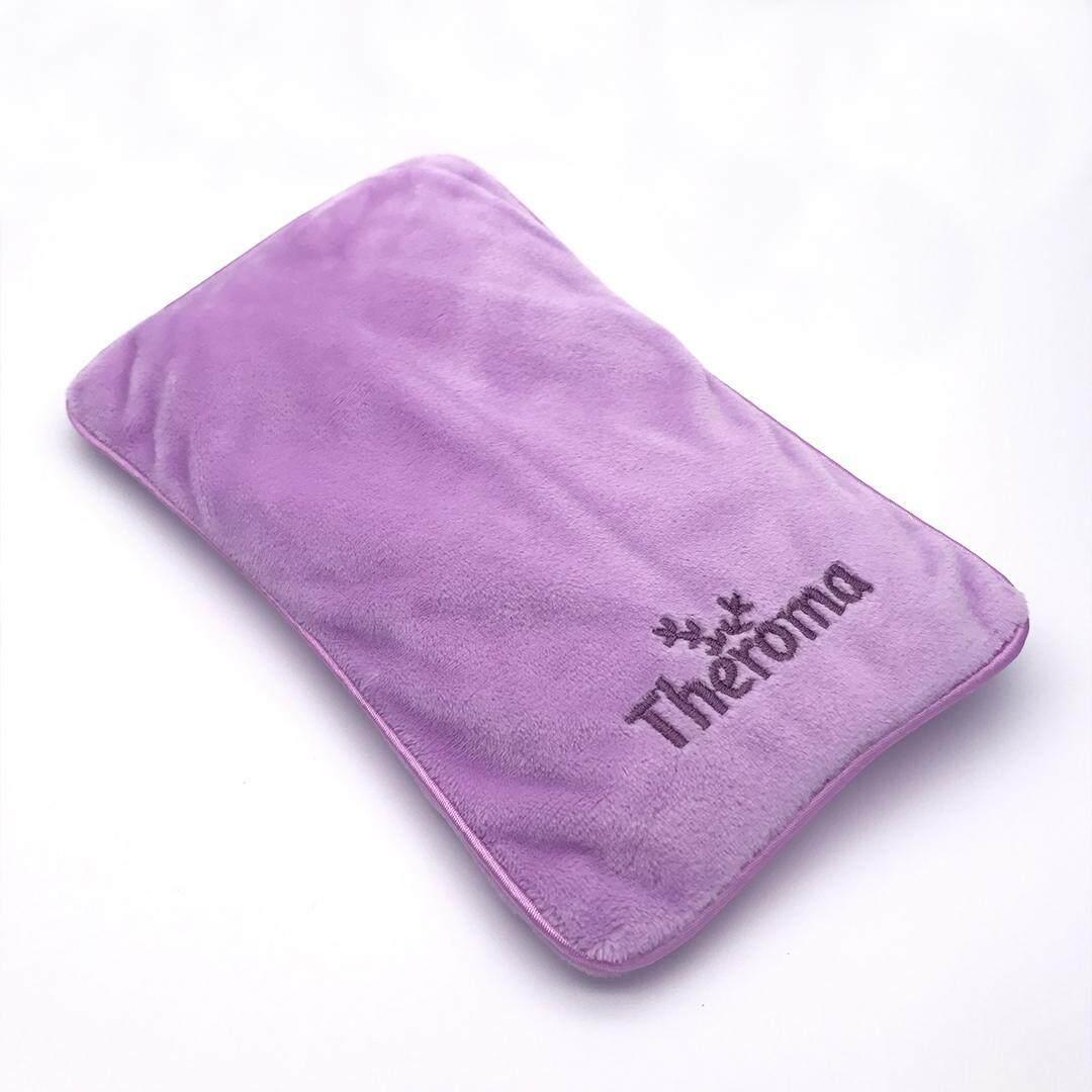 ราคา Ministry of Mama ถุงประคบร้อน-เย็น กลิ่นลาเวนเดอร์ Theroma Lavender Heat Pack (Hot Pack)