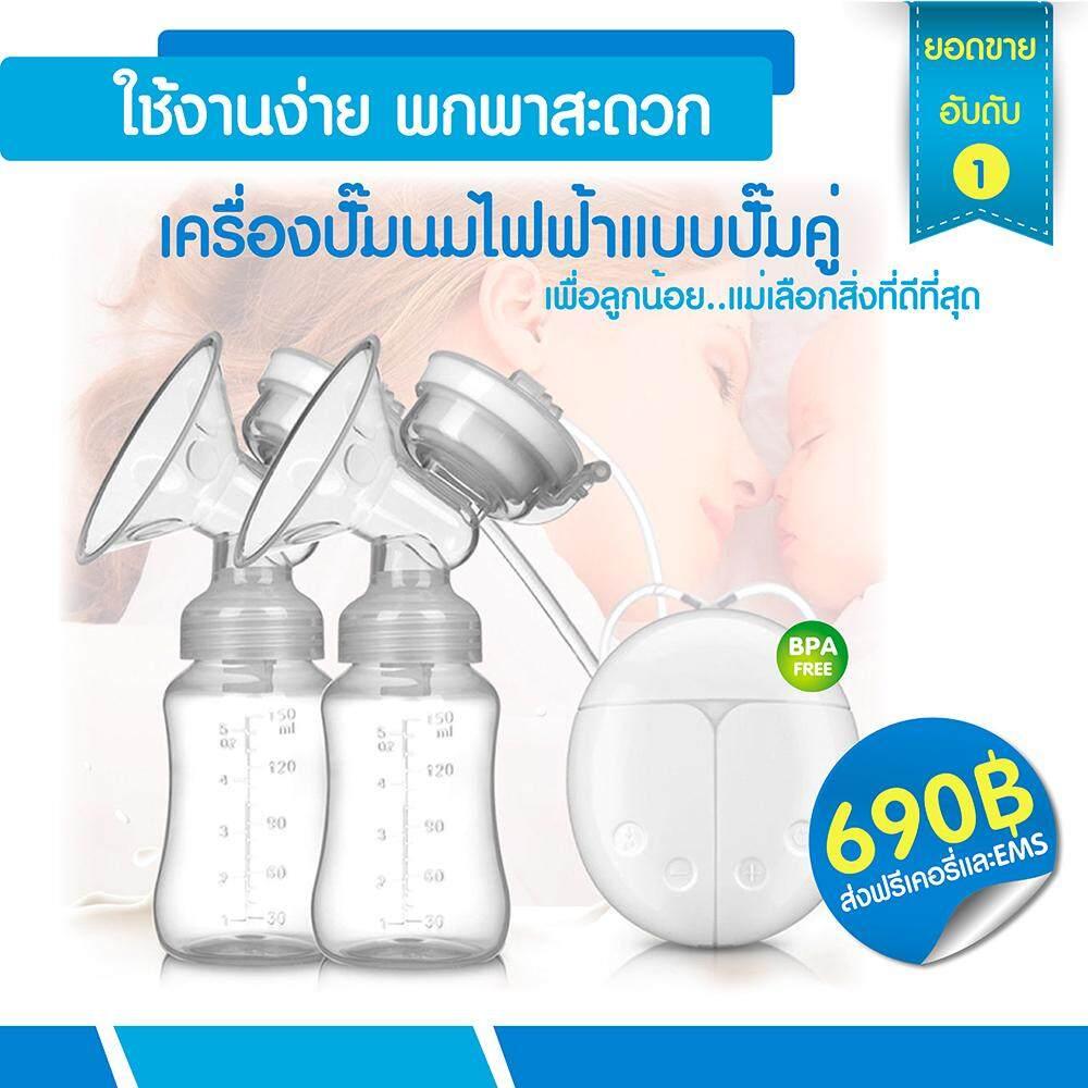 เครื่องปั้มนม เครื่องปั๊มนมคู่ไฟฟ้า Double Electric Breast Pump รุ่นขายดี ส่งฟรี (มีปลายทาง)