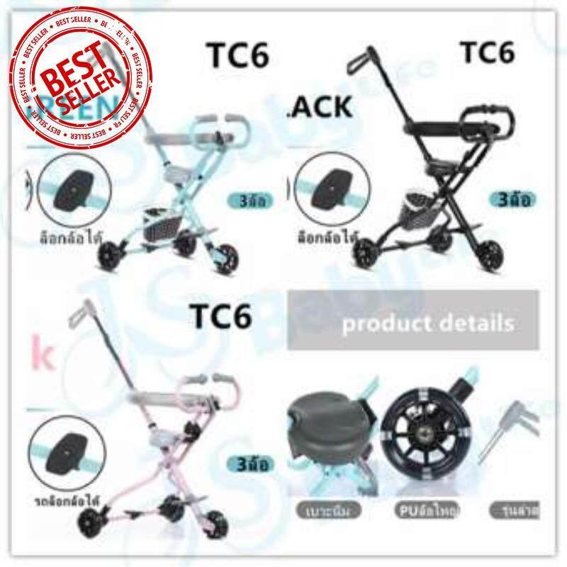 ลดราคาเพื่อคุณ Baby อุปกรณ์เสริมรถเข็นเด็ก baby life รถเข็นเด็กรถร่ม ร่มยูวี ร่มกันรังสีการป้องกันแดด  รุ่น?TC8 ของแท้ ราคาถูก
