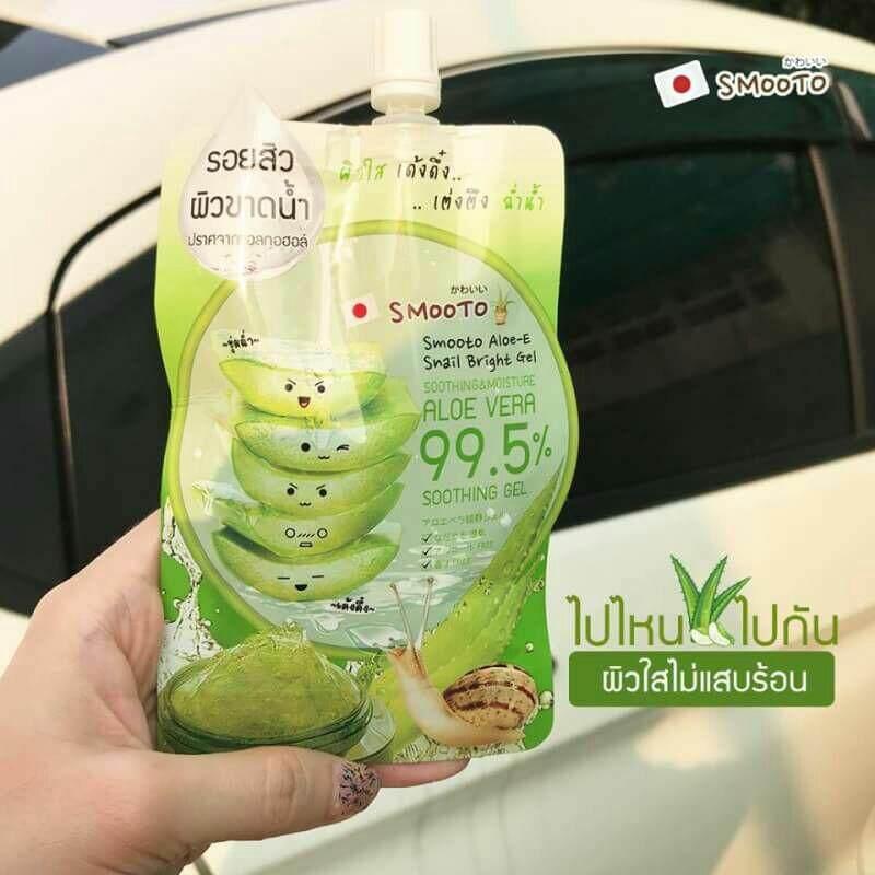 smooto aloe snail brigth gel แบบซอง 1 ซอง