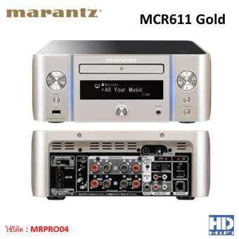 Marantz Stereo Receiver รุ่น MCR 611 Gold-