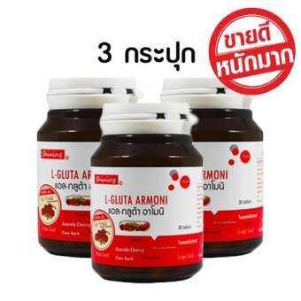 Shining L-Gluta Amoni แอล-กลูต้า อาโมนิ สูตรใหม่เพิ่ม Red Fruit อาหารเสริมเร่งผิวขาว สูตรใหม่ ขาวใสมากกว่าเดิม บรรจุ 30 เม็ด (3 กระปุก)-
