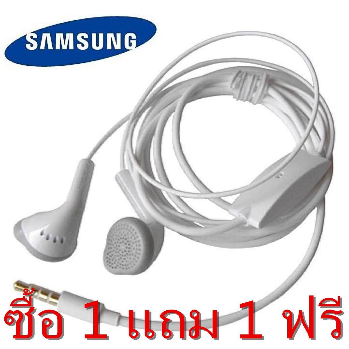 มาใหม่ หูฟัง Rondaful I7 Twins I7S TWS Earbuds Ture Wireless Bluetooth Double Earphones Earpieces Stereo Music Headset For Apple iPhone X 8 8 Plus With Battery Compartment มีคูปองส่วนลด