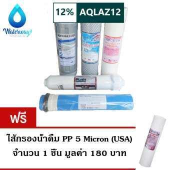 Aquatek USA ไส้กรองน้ำดื่ม ระบบ RO 50GPD คุณภาพสูงครบชุด แถมฟรีไส้กรองน้ำดื่ม PP 1 ชิ้น-