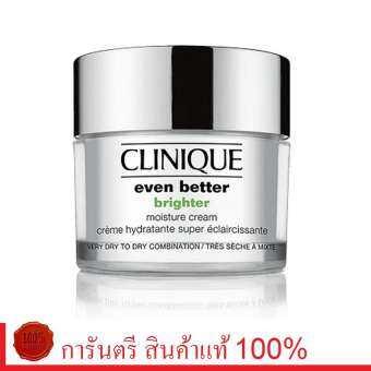 Clinique Even Better Brighter Moisture Cream 15ml-