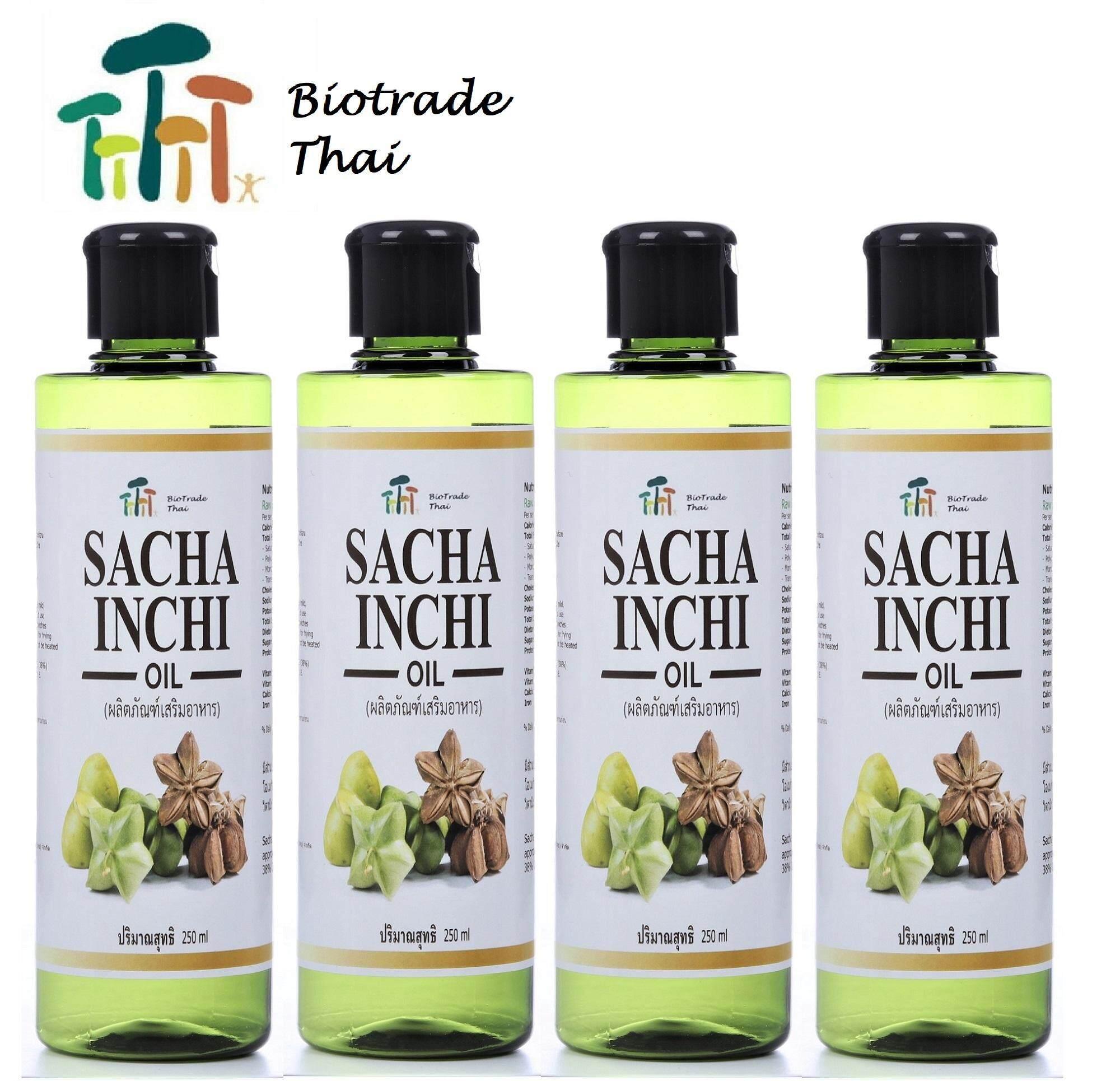 แนะนำ ไบโอเทรด (ไทย) น้ำมัน ถั่วดาวอินคา, สกัดเย็น, ไม่มีสิ่งอื่นเจือปน, 4 ขวด, 4 x 250ml; น้ำมันถั่วดาวอินคาสกัดเย็นชนิด; 4x Biotrade Thai Sacha Inchi oil 250 ml, cold pressed, virgin (4 bottles of 250 ml); Tua Dao Inca oil.