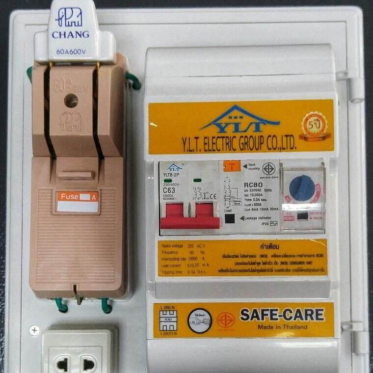 คัทเอาท์Chang 2P 60A สำเร็จรูปประกอบพร้อมตัวตัดไฟ SAFE-T-CUT (Y.L.T)พร้อมใช้งาน
