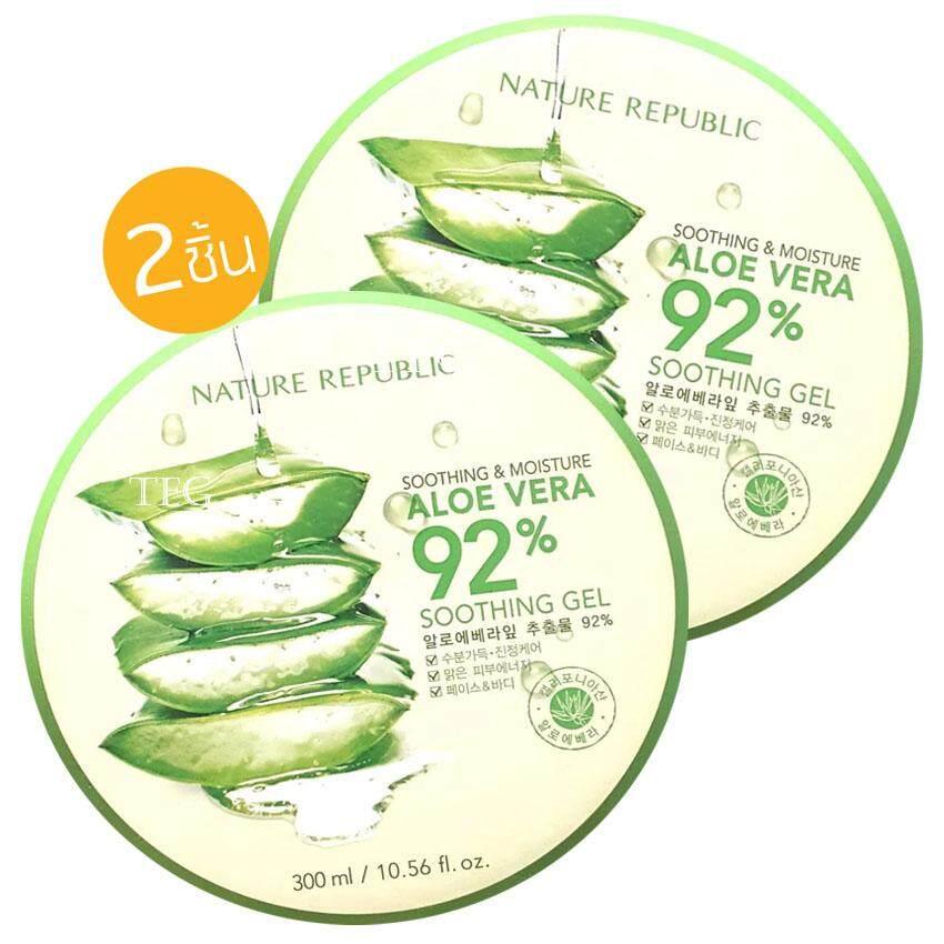 ลดล้างสต๊อก Nature Republic เจลบำรุงผิวว่านหางจระเข้ 99% Soothing & Moisture Aloe Vera Soothing Gel (เกาหลี)300 ml(2 กระปุก) ช่วยให้หน้าขาวใสไร้สิวได้จริง