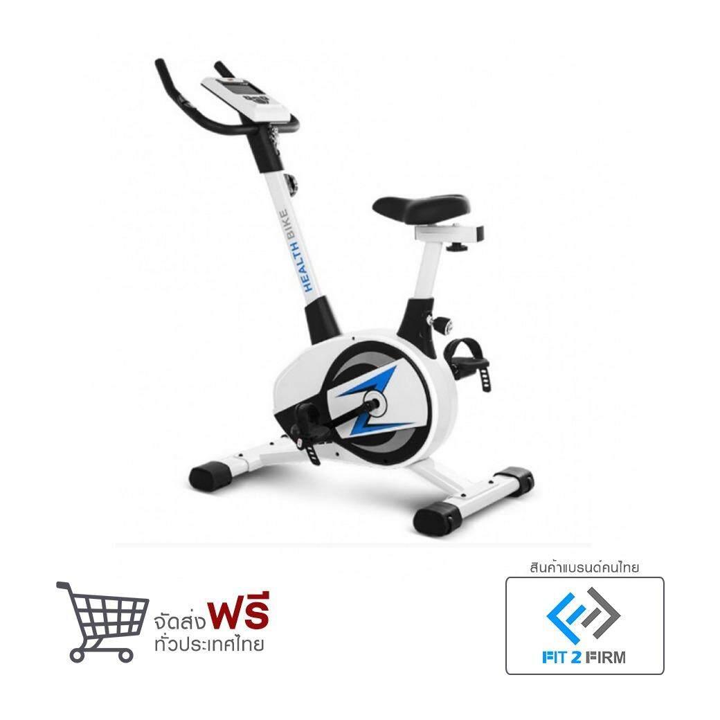จักรยานออกกำลังกาย  360 ONGSA FITNESS รุ่น 360oFITNESS-8071B-BLUE โปรโมชั่นส่วนลด -40%