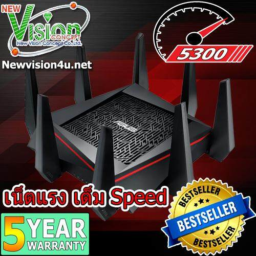 ASUS RT-AC5300 Wireless-AC5300 Tri-Band Gigabit Router  ส่งโดย Kerry