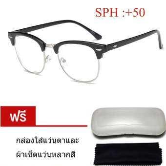 Long แว่นสายตา  รุ่น 9122 (กรอบสีดำ/ เลนส์ใส) ฟรีกล่องและผ้าเช็ดแว่น