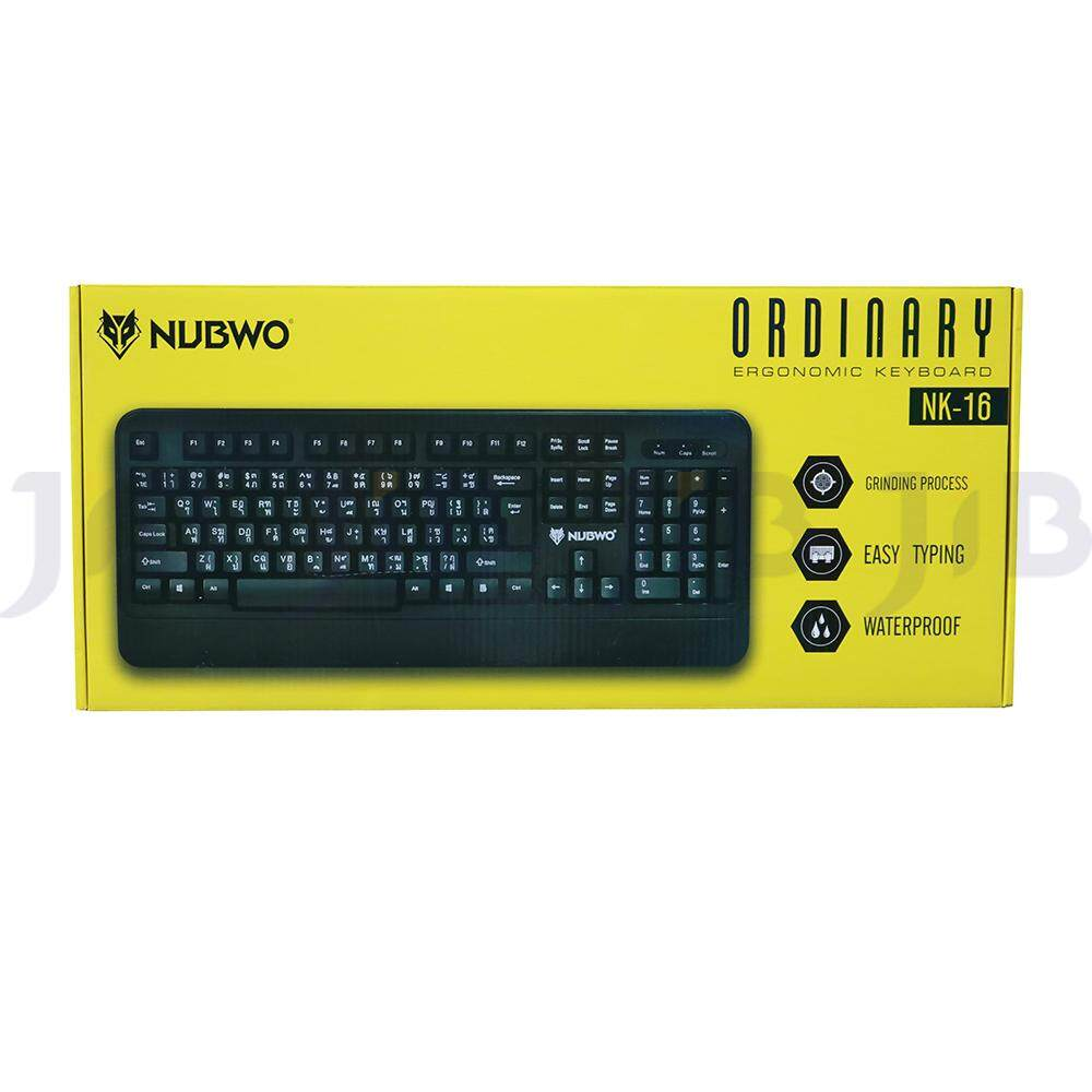 KEYBOARD (คีย์บอร์ด) NUBWO ORDINARY (NK016) [WATER PROOF] (BLACK)