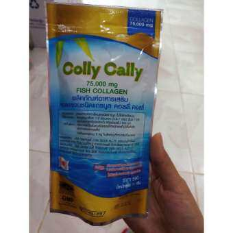 Colly Cally Collagen