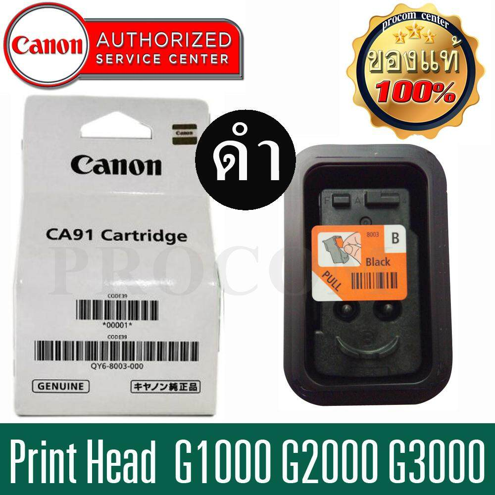 Cartridge Canon G1000 G2000 Black Ca 91 Daftar Harga Terkini Dan Tinta Gi 790 Pigment Ultimate Plus Uv G2003 G3000 Yellow 70 Ml Source Print Head 2000 3000 4000 G1010