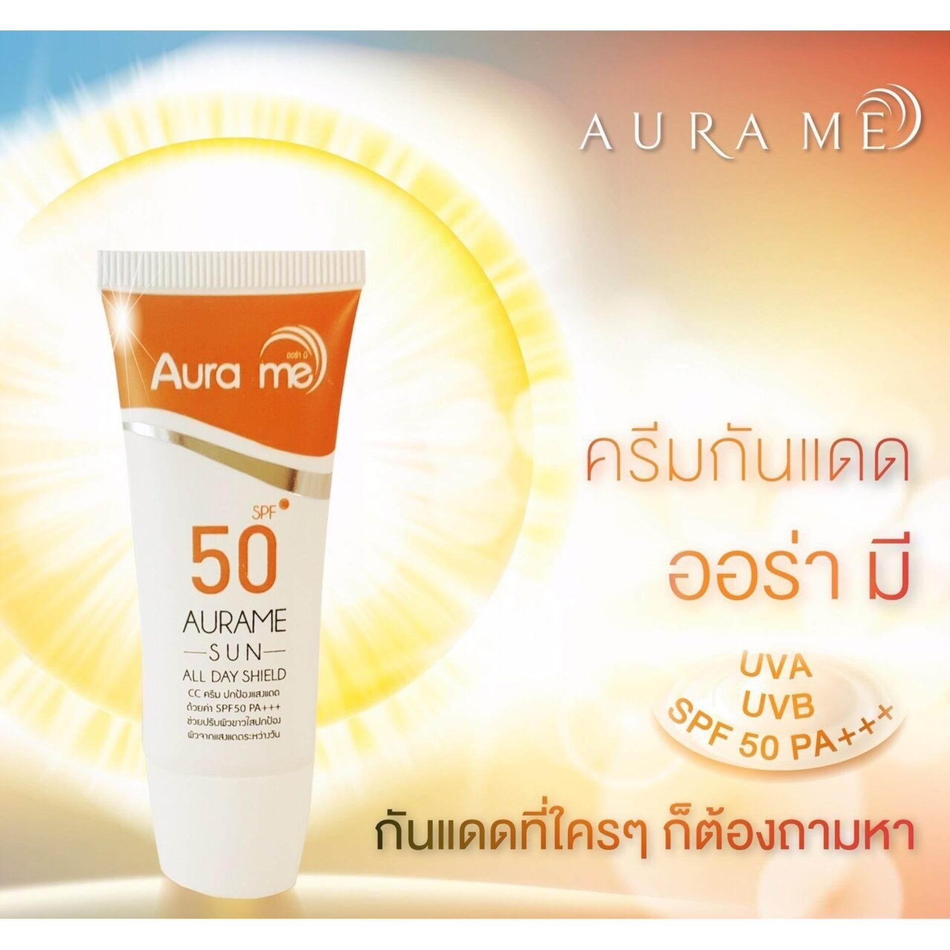 Aura Spf50 Aurame ครีมกันแดดออร่ามี สูตรกันน้ำ Me Pa