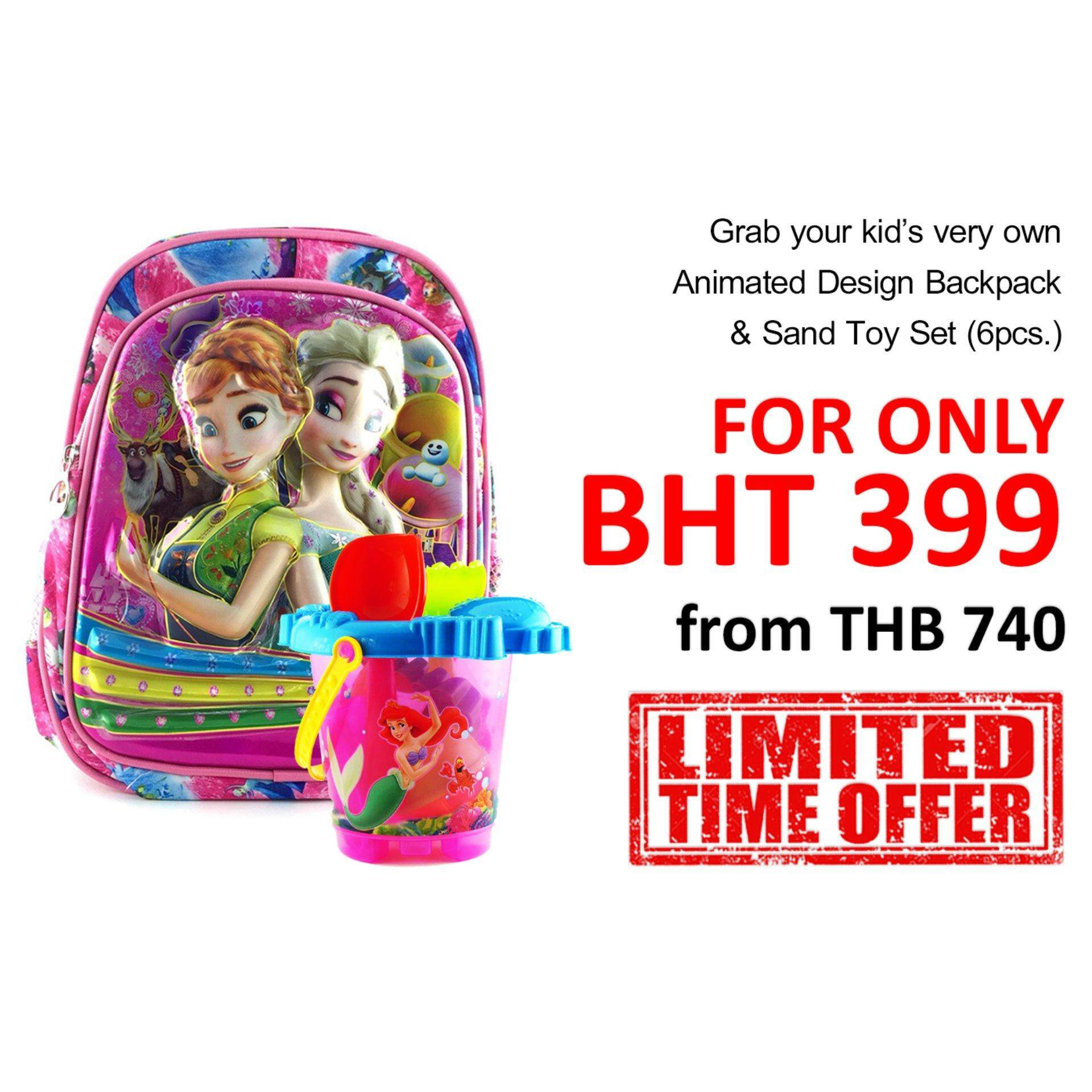 Animated Backpack with 6pcs. Sandtoy (Set)