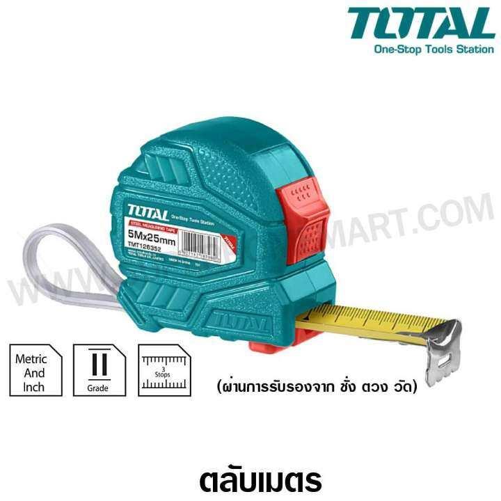 Total ตลับเมตร 5 เมตร หน้ากว้าง 25 มม. รุ่น TMT126352 ( Tape Rule ) - ไม่รวมค่าจัดส่ง