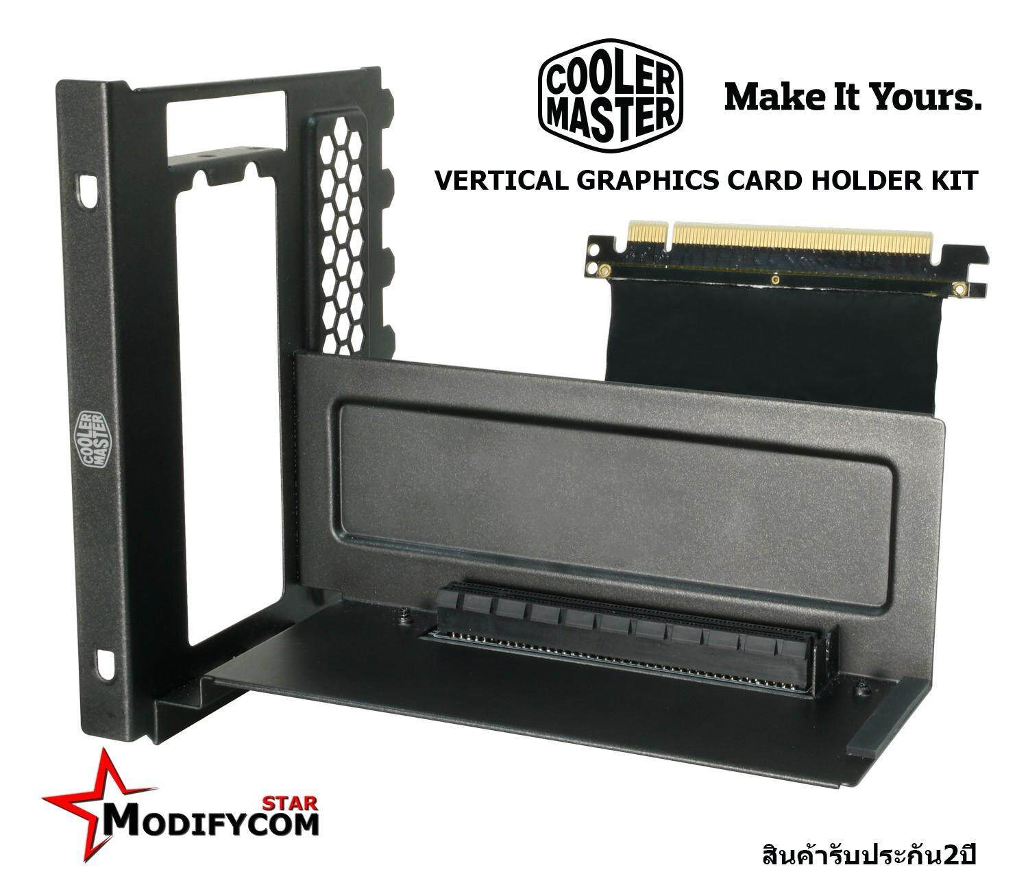 Cooler Master VERTICAL GRAPHICS CARD HOLDER KIT WITH RISER CABLE