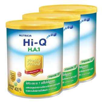 HI-Q ไฮคิว H.A.1 นมผงสำหรับทารกที่เสี่ยงต่อการแพ้นมวัว ช่วงวัยที่ 1 400 กรัม (แพ็ค 3 กระป๋อง)-