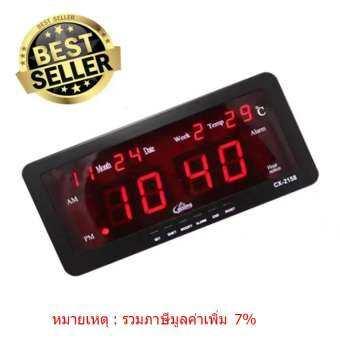 นาฬิกาดิจิตอลCaixing รุ่น CX-2158 - Black