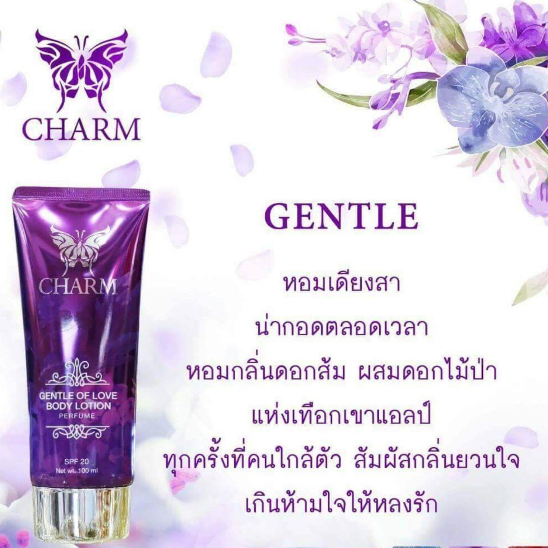 CHARM OF LOVE กลิ่น Gentle of Love