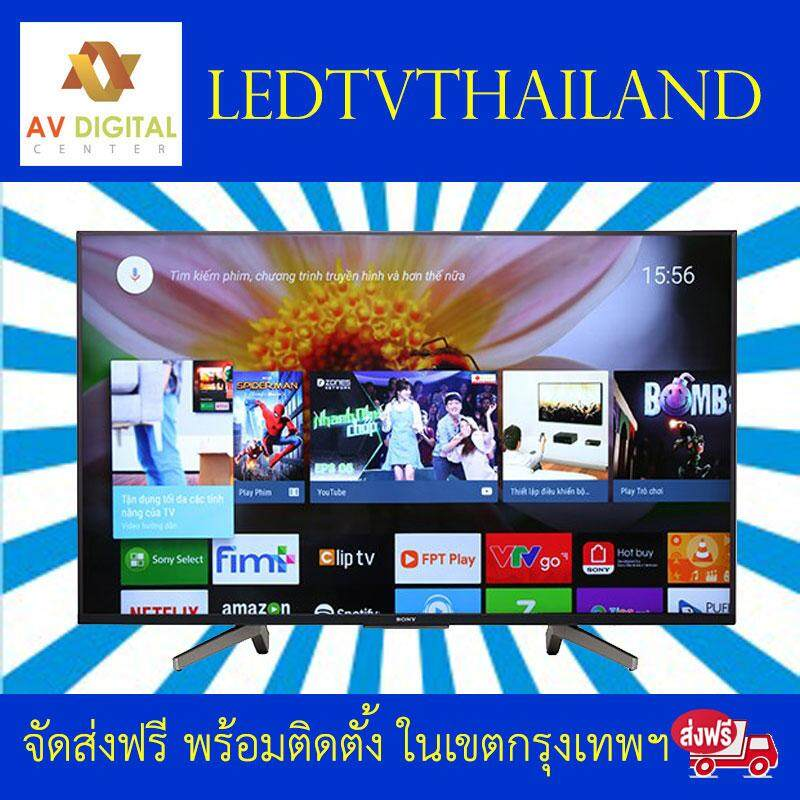 SONY LED TV รุ่น KD-65X8500F 4K Ultra HD High Dynamic Range (HDR) Smart TV (Android TV) ใหม่ 2018