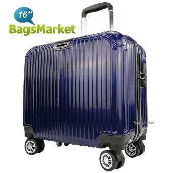 BagsMarket Luggage Bolom กระเป๋าเดินทางล้อลากหน้านูน 16 นิ้ว 4 ล้อ หมุนรอบ 360° Polycarbonate+ABS Code PCA68016-3 (Blue)-