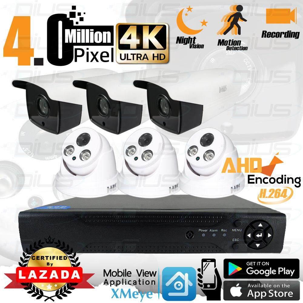 ดีที่สุด ชุดกล้องวงจรปิด (OEM) Ultra HD AHD CCTV Kit Set 4.0 MP. กล้อง 6 ตัว ทรงกระบอกและโดม(OEM) 4K Ultra HD / เลนส์ 4mm / Infra-red / Day & Night / Water proof และ เครื่องบันทึก DVR 4K Ultra HD 8CH + ฟรีอะแดปเตอร์ ฟรีขายึดกล้อง ภาพชัด Full Hd