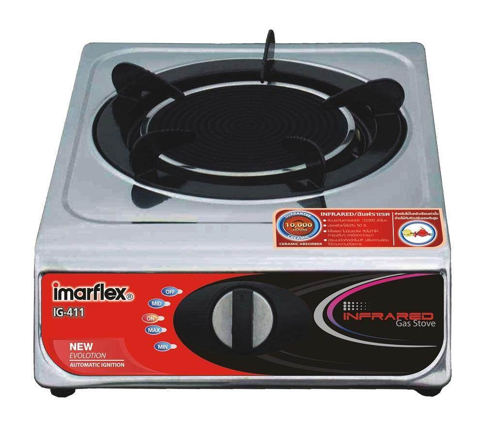 Imarflex เตาแก๊สอินฟาเรด หัวเดี่ยว รุ่น IG-411  - 71487aaef3c4841303106f257caeeb5d - หวยไทยรัฐมาแล้วเข้าทุกงวด