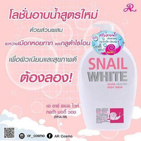 snail white gluta healthy body wash