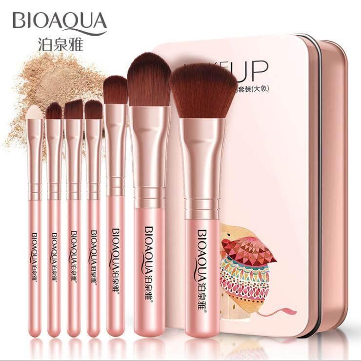 Bioaqua Make Up Beauty Brush Set (7ชิ้น) แปรงแต่งหน้า ขนาดพกพา ชุดแปรงแต่งหน้า เซตแปรงแต่งหน้า แปรงแต่งตา อาทิ แปรงแต่งคิ้ว แปรงปัดเมคอัพชนิดฝุ่น แปรงเกลี่ยรองพื้น แปรงปัดแก้ม บรรจุกล่องเหล็กแพ็คเกจสวยหรู โกลเด้น