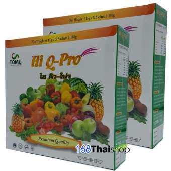 Hi Q Pro ผลิตภัณฑ์เสริมอาหารดีท็อกซ์ล้างลำไส้ กล่องละ 12 ซอง (2 กล่อง)-