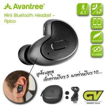 Avantree รุ่น Apico Mini Bluetooth Headset  หูฟังบลูทูธ 4.1 ขนาดเล็ก พอดีหู มีไมโครโฟนในตัว ฟังเพลงไ-
