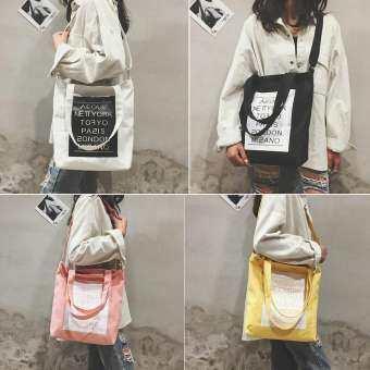 กระเป๋าผ้าน่ารักสกรีนอักษรด้านหน้า(B669)-